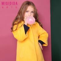 米奇丁当女童保暖中长款呢大衣2018冬装新品儿童加厚纯色休闲洋气外套