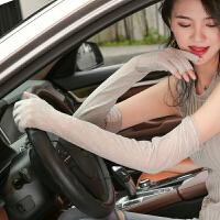 夏季开车防晒手套女长款薄款蕾丝遮阳触屏户外韩版护手臂长袖骑行