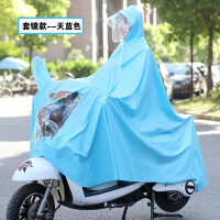 时尚电动自行车摩托车电瓶车电车雨披单人男女加大厚雨衣
