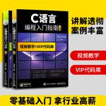 C�Z言程序�O� c�Z言�娜腴T到精通自�WC�Z言�程教程��籍 �算�C��X�程�件�_�l c ++primer plus