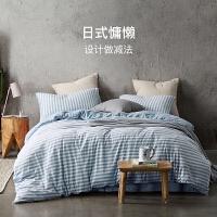 【919严选超品日 8折专享】网易严选 全棉针织条纹四件套 新款