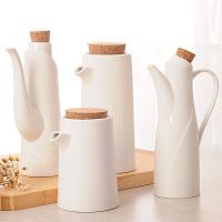 简约厨房白色调料壶陶瓷酱油壶醋瓶酱油瓶调味壶套装调料瓶
