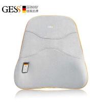 GESS 德国品牌 按摩靠垫多功能家用靠垫 背部腰部按摩背垫 GESS268