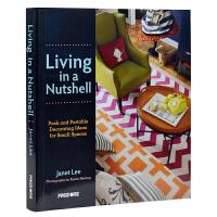 LIVING IN A NUTSHELL 简单生活 简约内饰 饰品摆设 软装搭配 室内设计 居住空间设计图书籍