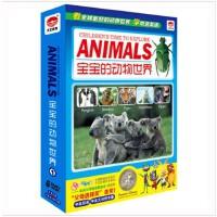 原装正版 儿童动物世界 宝宝的动物世界1 1-26集 高清6DVD光盘 视频 少儿启蒙