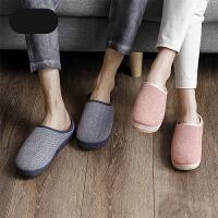 冬季情侣男士棉拖鞋女厚底防滑室内保暖家居家用软底冬天毛拖鞋男