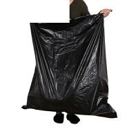 物业垃圾袋黑色大垃圾袋加厚60*80*90*100*120*140垃圾袋加厚 80*90 新料2丝普厚 加厚