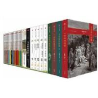 盐野七生作品集共27册十字军的故事+ 罗马人的故事+罗马灭亡后的地中海世界+文艺复兴的故事