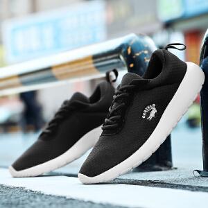 卡帝乐鳄鱼男鞋休闲鞋夏季透气韩版潮流百搭男士运动鞋男跑步鞋子男网鞋