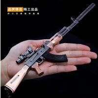 吃鸡游戏周边荣耀AKM钥匙扣合金武器模型摆件