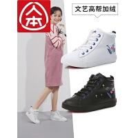 人本冬季女鞋文艺高帮加绒保暖小白鞋女平底百搭加厚平底系带短靴