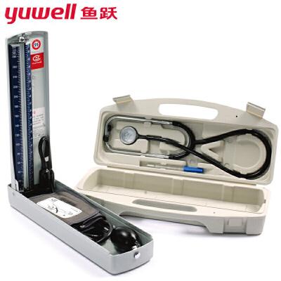 鱼跃水银血压计台式+听诊器A型(精装)家用臂式量血压测量仪器表鱼跃 水银血压计A型