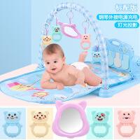 婴儿玩具脚踏琴音乐健身架脚踏钢琴宝宝摇铃早教故事机玩具 蓝色-电商盒
