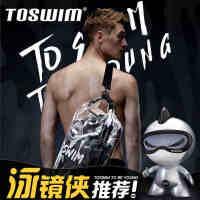 TOSWIM游泳包透明防水包泳衣收纳袋干湿分离男女沙滩包抖音热卖款