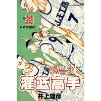 灌篮高手(28)(日)井上雄彦,邹宁长春出版社9787806649312