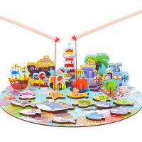 儿童钓鱼玩具池套装磁性1-3岁半女男孩小孩子宝宝拼图