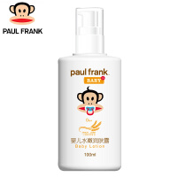 PF171014大嘴猴(paul frank)婴儿水嫩润肤露100ml