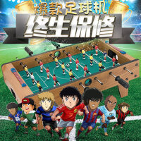 桌上足球机5桌面6运动7足球桌游戏台9益智桌游儿童玩具男孩4-10岁