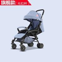 婴儿车儿童推车可坐可躺轻便折叠四轮避震bb宝宝手推车防风伞车 旗舰款(亚麻灰)+顺丰 无拉杆