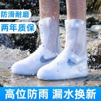 雨鞋防雨硅�z雨靴女防滑水鞋防水套鞋男�和�加厚耐磨雨鞋套中高筒