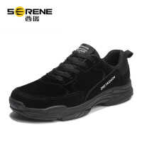 西瑞运动休闲鞋男时尚学生跑步鞋轻便旅游鞋青年潮流男鞋ZC5839