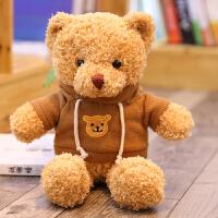 泰迪熊小熊公仔毛绒玩具熊抱抱熊布娃娃抱枕生日礼物送女友熊猫女 1