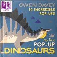 【中商原版】恐龙立体简易百科 My First Pop-Up Dinosaurs 百科与科普 恐龙 立体书 科普绘本 3~6岁 英文原版