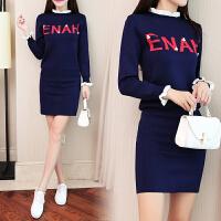 秋冬季新款韩版套装长袖毛衣女包臀两件套打底百搭针织连衣裙