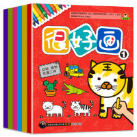 儿童画画本涂色绘本2-3-6岁宝宝涂鸦图画套装6幼儿园绘画书填色本