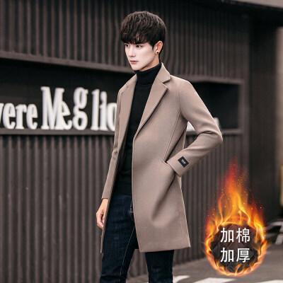 2018新款男士风衣外套男款韩版潮流中长款呢子毛呢大衣男加绒加厚