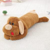 大号趴趴狗公仔毛绒可爱玩具玩偶睡觉抱枕布娃娃儿童生日礼物