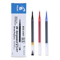 盒装日本百乐笔芯BXS-V5RT中性笔芯 针尖嘴 适用BXRT-V5笔