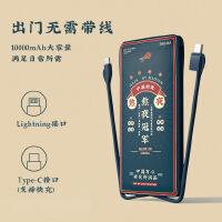 �有淖源�线充电宝超薄便携国潮女可爱创意快充移动电源10000毫安