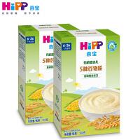 喜宝(HiPP)有机婴幼儿5种谷物粉(6个月以上)200g*2盒组合款 宝宝辅食米糊