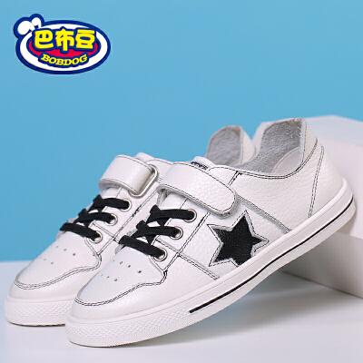 16.5cm~23cm巴布豆童鞋 男童鞋2017春季新款女童鞋真皮白色运动鞋儿童板鞋潮