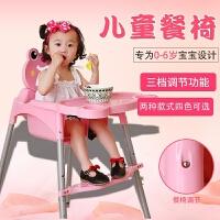 宝宝餐椅儿童餐椅婴儿椅子吃饭餐桌椅小孩饭桌可折叠便携式