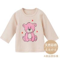 baobaobestBJR16107纯棉婴幼童上衣 天然彩棉长袖T恤 0-2岁男女宝宝卡通衣服