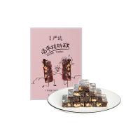 【网易严选 食品盛宴】南枣核桃糕 160克