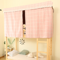 学生宿舍格子床帘 寝室上铺下铺床幔 蕾丝遮光蚊帐布棉麻床围