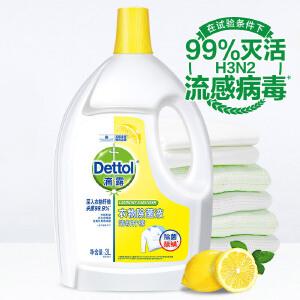 滴露(Dettol)衣物除菌液 清新柠檬3L(搭配洗衣液、柔顺剂使用)