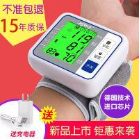 电子血压测量仪器家用手腕式充电血压计测量表老人语音精准