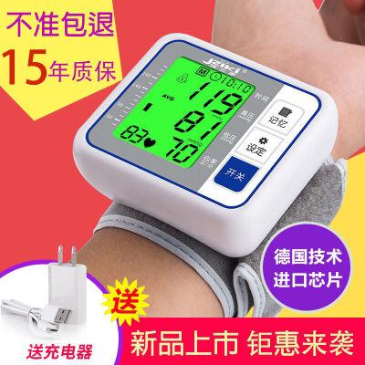 电子血压测量仪器家用手腕式充电血压计测量表老人语音精准 正品 保密发货
