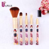 优家(UPLUS)彩绘便携款化妆刷5件套刷(花色 随 机)(散粉刷 唇刷 眼影刷 眼线刷 眼影棒)