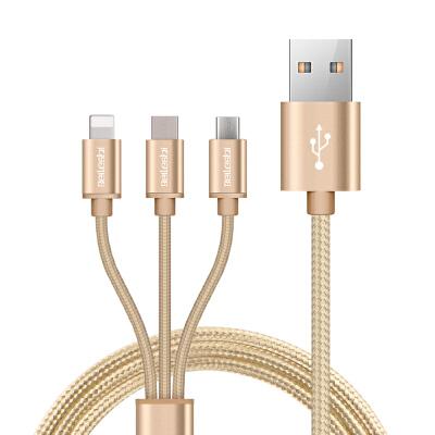 苹果6充电线一拖三安卓type-c数据线三合一多头多功能车载充电器