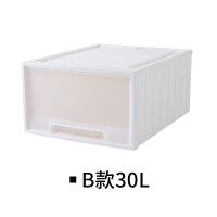 收纳箱抽屉式塑料储物箱大号衣物内衣收纳盒整理箱63416 B款