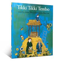 【全店300减100】英文原版书 Tikki Tikki Tembo 一个很长很长的名字 汪培廷推荐书单 美国百本早教绘