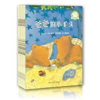 幽默温情故事书 爸爸和我套装5册儿童绘本故事书 亲子共读 3-4-6周岁儿童图书宝宝睡前故事书 启蒙亲子早教情商成长图