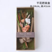 七夕情人节玫瑰花干花棉花大花束玫瑰花礼盒生日礼物惊喜的创意节日礼品 +盒