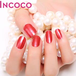 INCOCO美国原装进口指甲油贴美甲贴甲油膜贴指甲持久 朗姆酒【支持礼品卡支付】