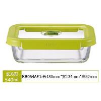苏泊尔大号玻璃饭盒大容量保鲜盒耐热微波炉饭盒家用便当盒玻璃碗保鲜碗 长方形540毫升KB054AE1